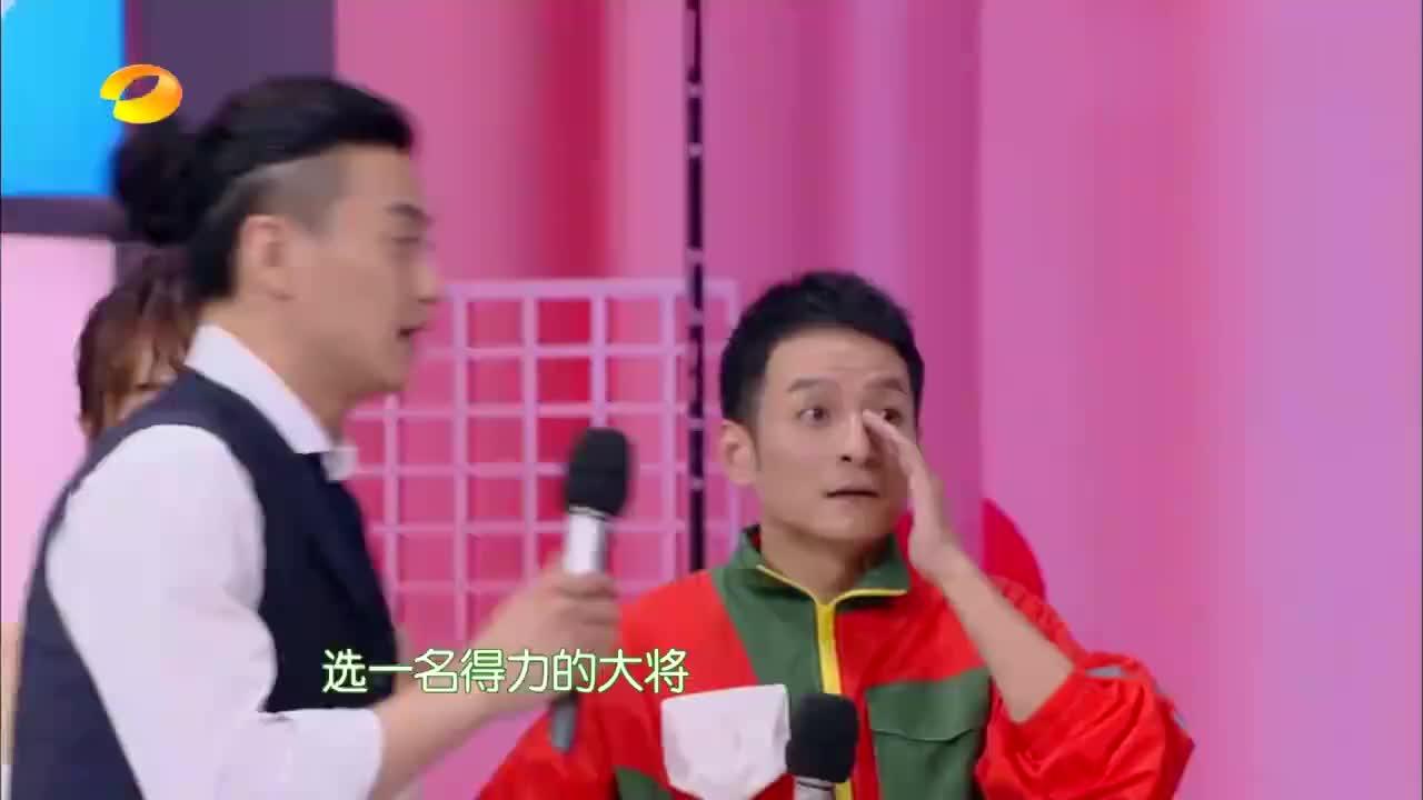快乐大本营:肖战竟被经超瞬间秒杀,戚薇满脸惊讶不敢相信!