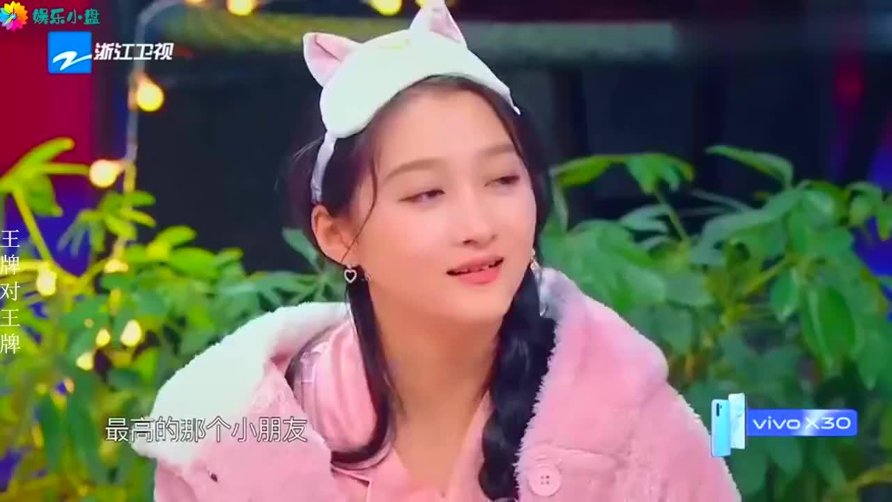 青梅竹马的明星合集,韩东君乔欣从小相识,黄轩:家里没有撮合?
