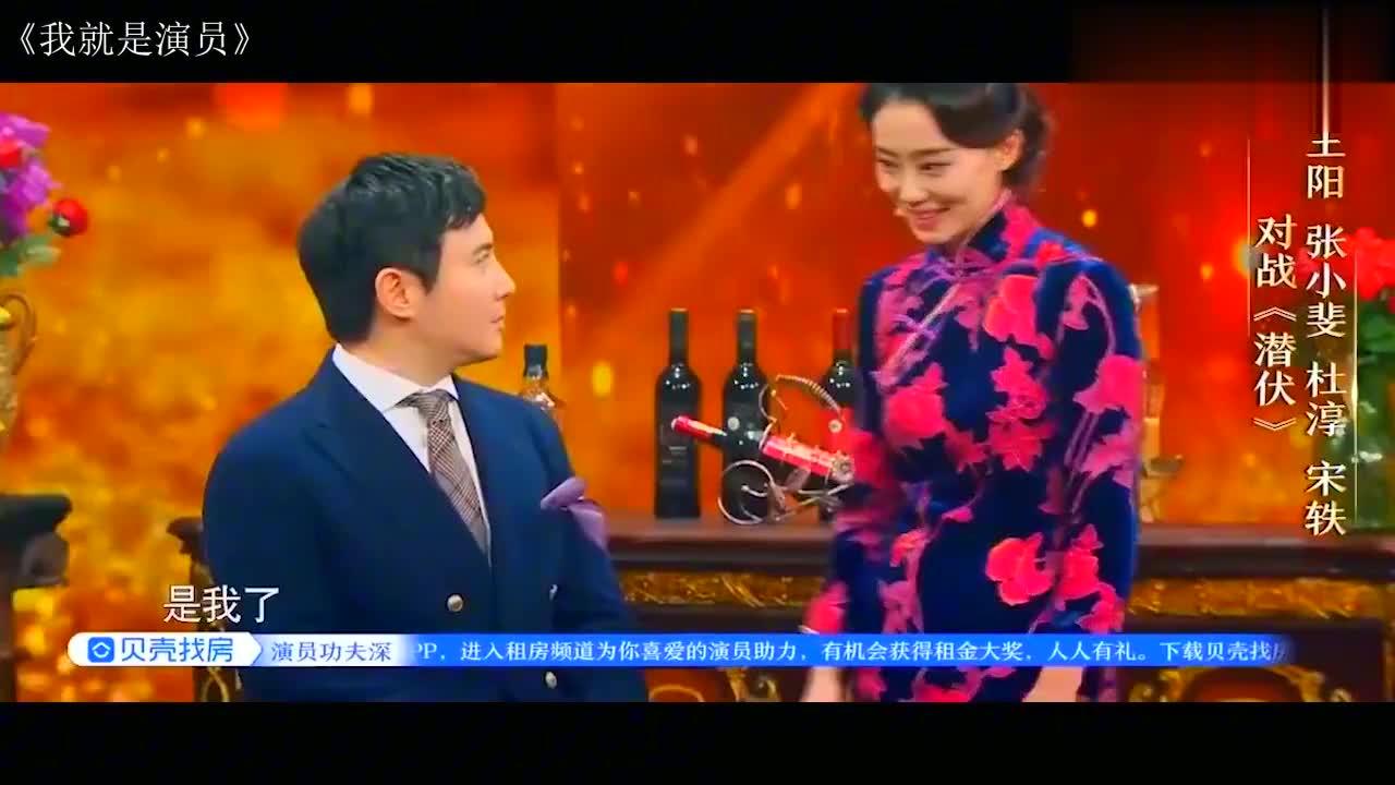 盘点综艺中的即兴表演,文松岳云鹏比演技,陈赫手挤橙子