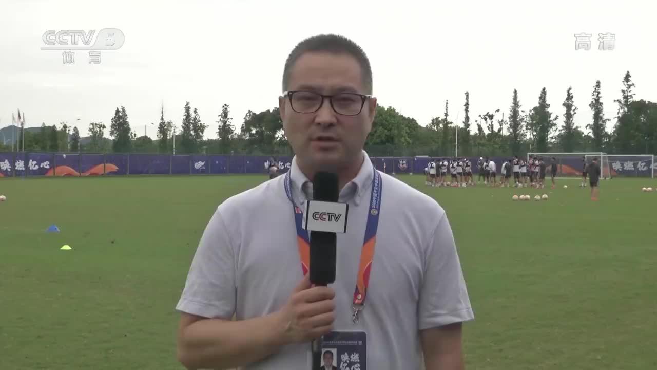 中超快讯:青岛队积极调整,力拼下一个对手央视网