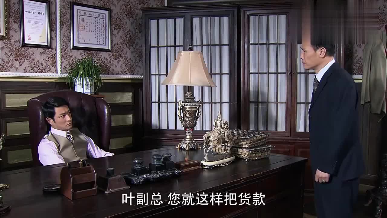 原来盛昌是伟文开的公司,难怪他这么放心,郑家这次要彻底垮了!