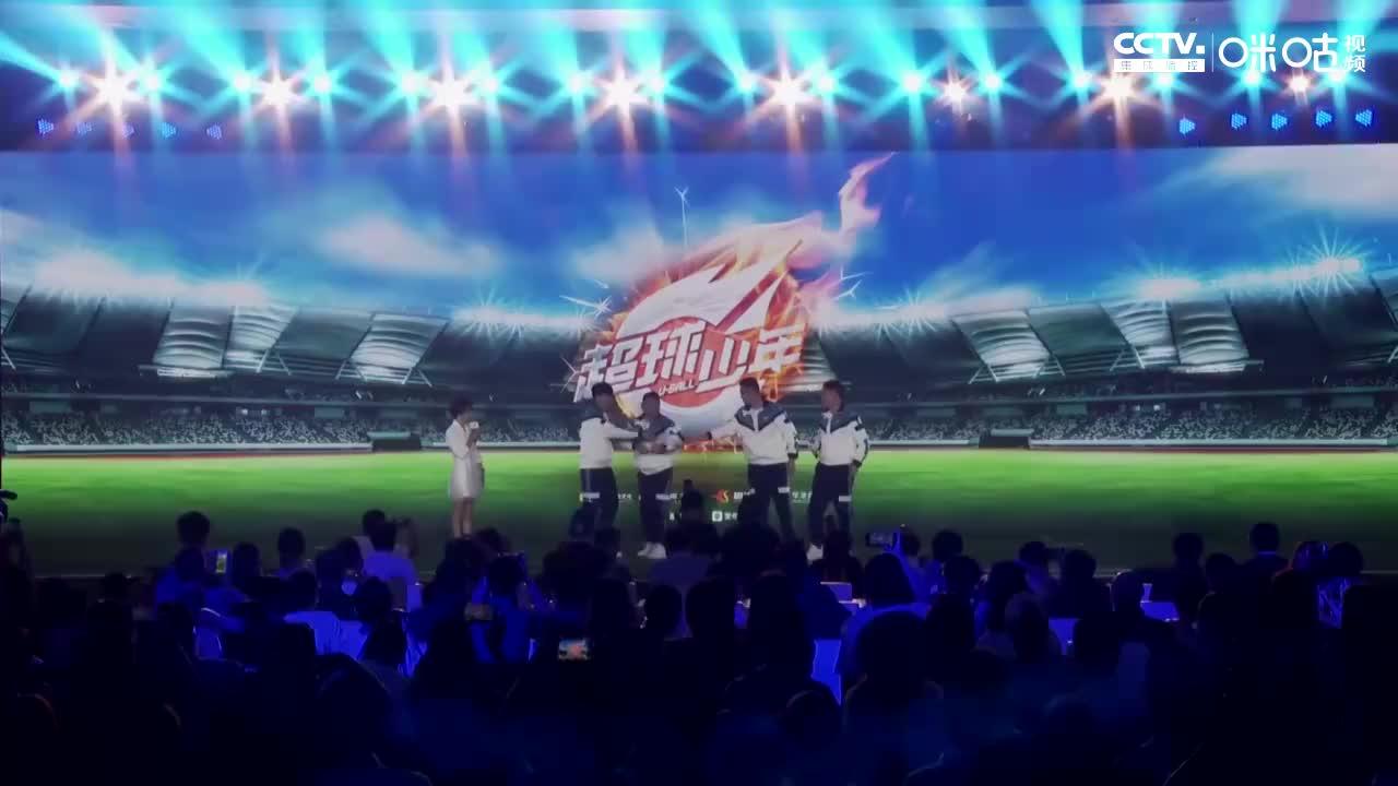 超球执教团:李玮锋、肖山等教练亲临现场,一起为中国足球呐喊!