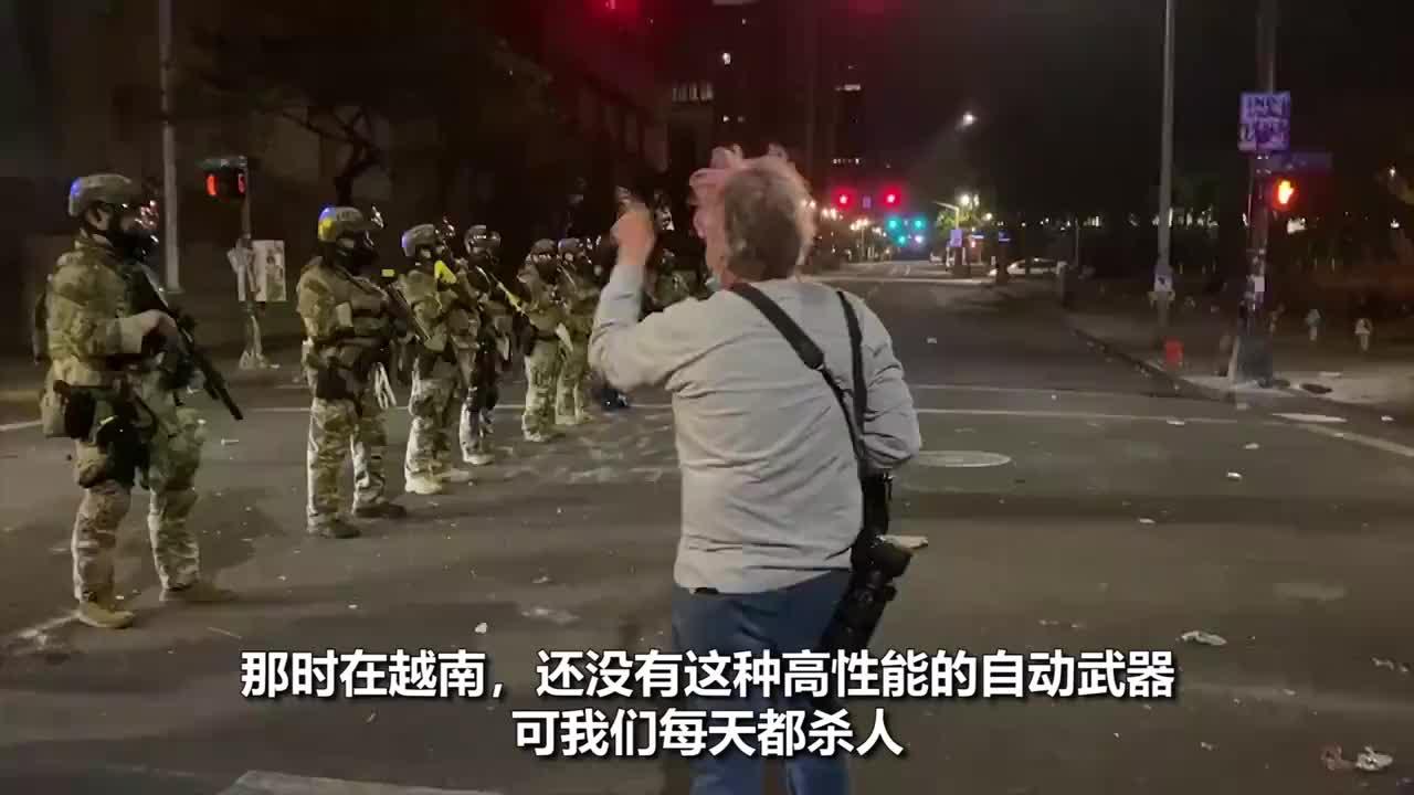 美国警察持枪站岗,越战老兵痛诉美国杀戮罪行,被喷一脸胡椒喷雾