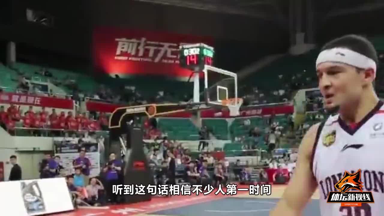 西热力江成长史(上):年少热衷拳击足球,幸得中国篮球教父赏识