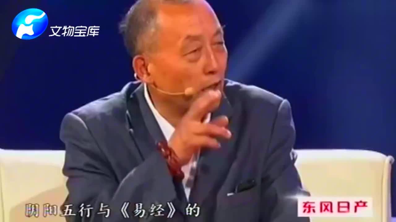 陕西老大爷上节目,居然质疑专家的专业性,真是清朝的瓷器?