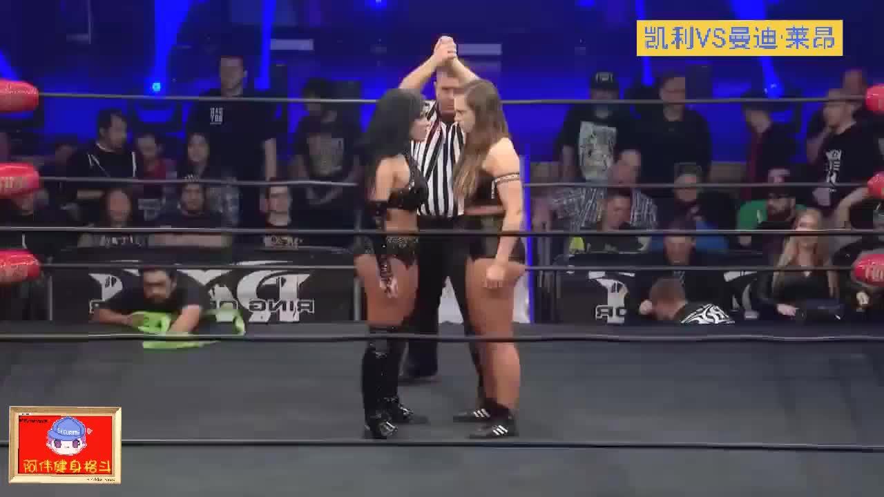 女摔:凯利·克莱恩VS曼迪·莱昂