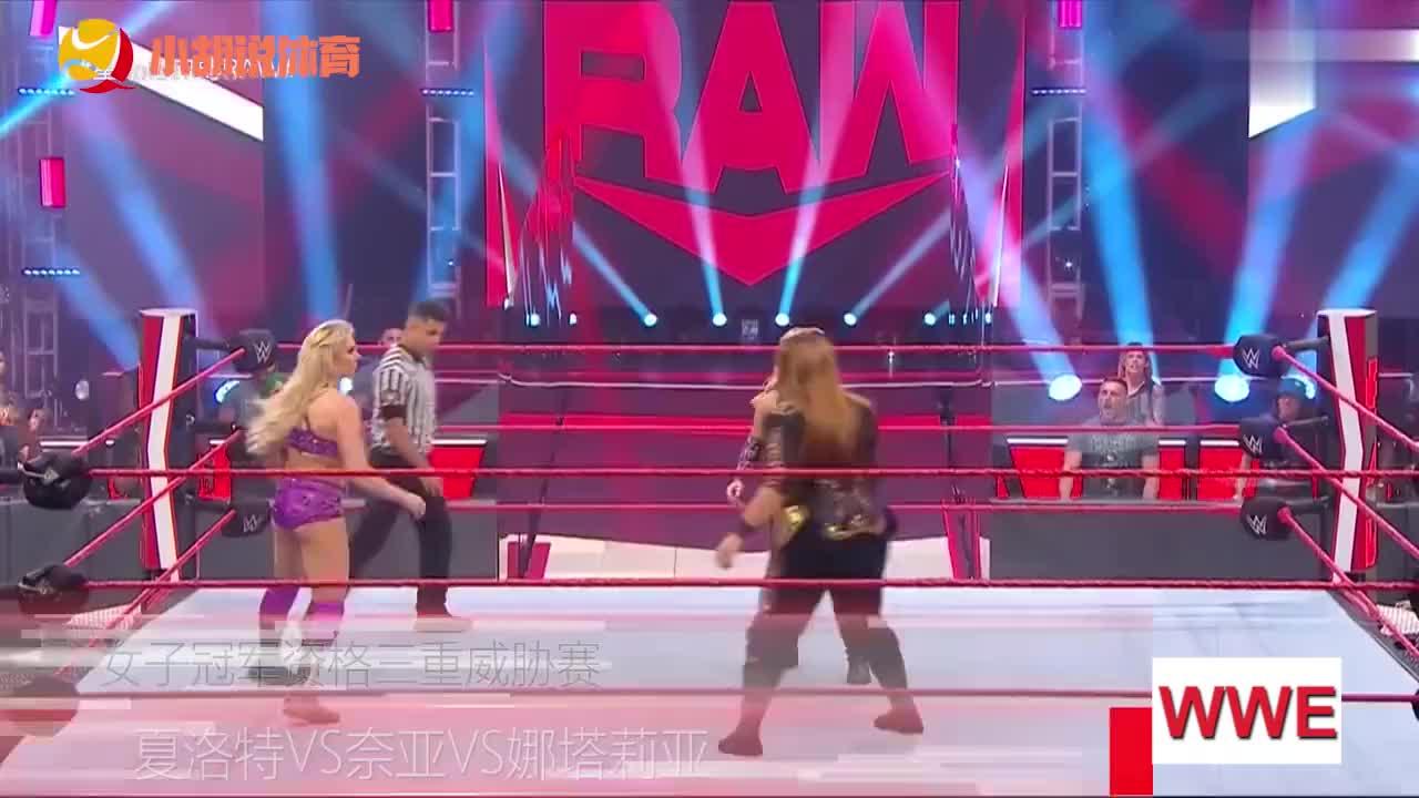 WWE女子三重威胁赛,夏洛特VS奈亚VS娜塔莉亚,大表妹惨被爆桌