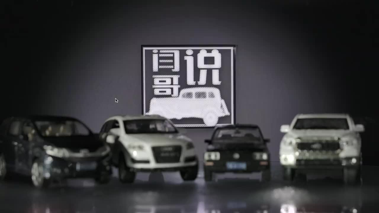 车位小不要怕,丰田埃尔法这个侧方停车技巧,教你轻松入位