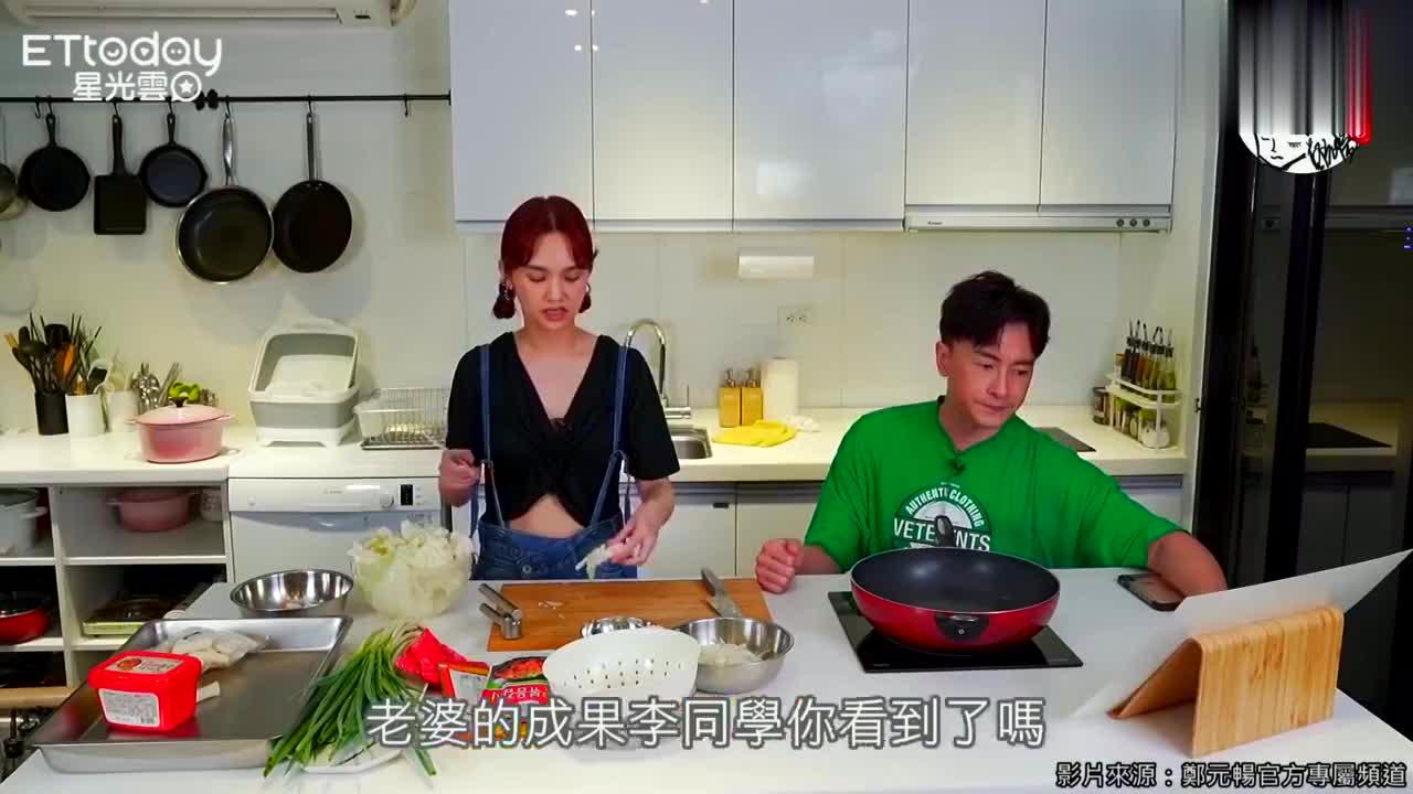 杨丞琳下厨喊话李荣浩:你一定要看! 郑元畅给好评