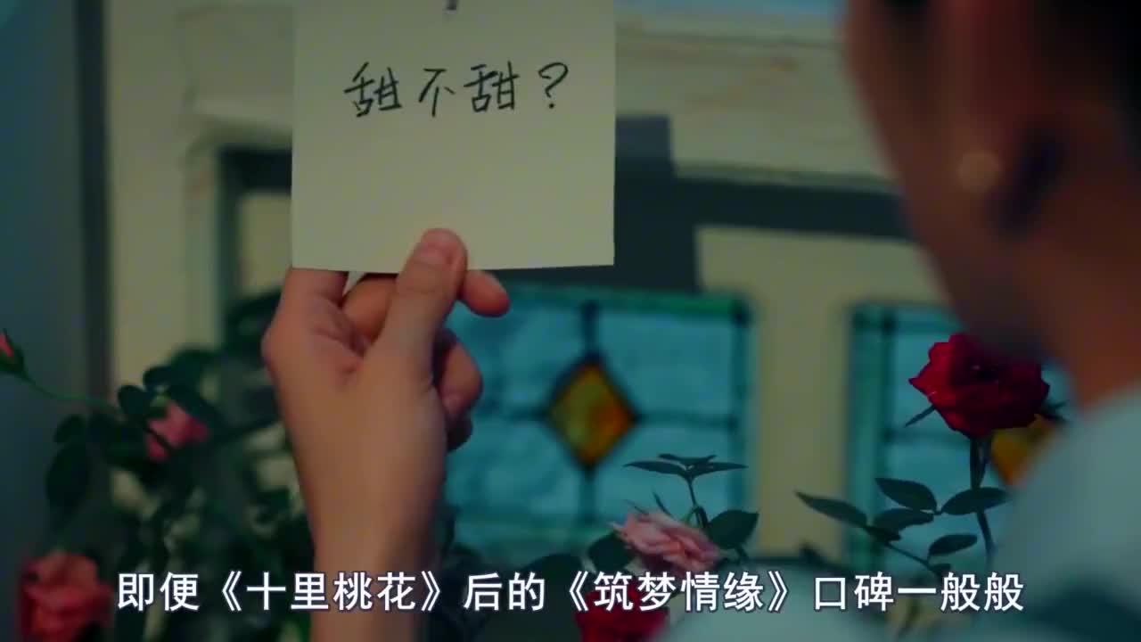杨幂除了《斛珠夫人》,原来还有一部未播剧,看到男主后追定了!