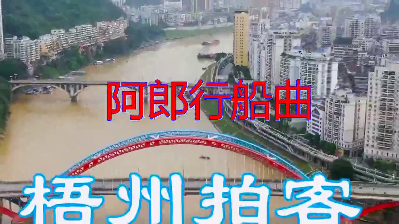 分享杨哲的经典歌曲《阿郎行船曲》,唱功了不得,放松音乐