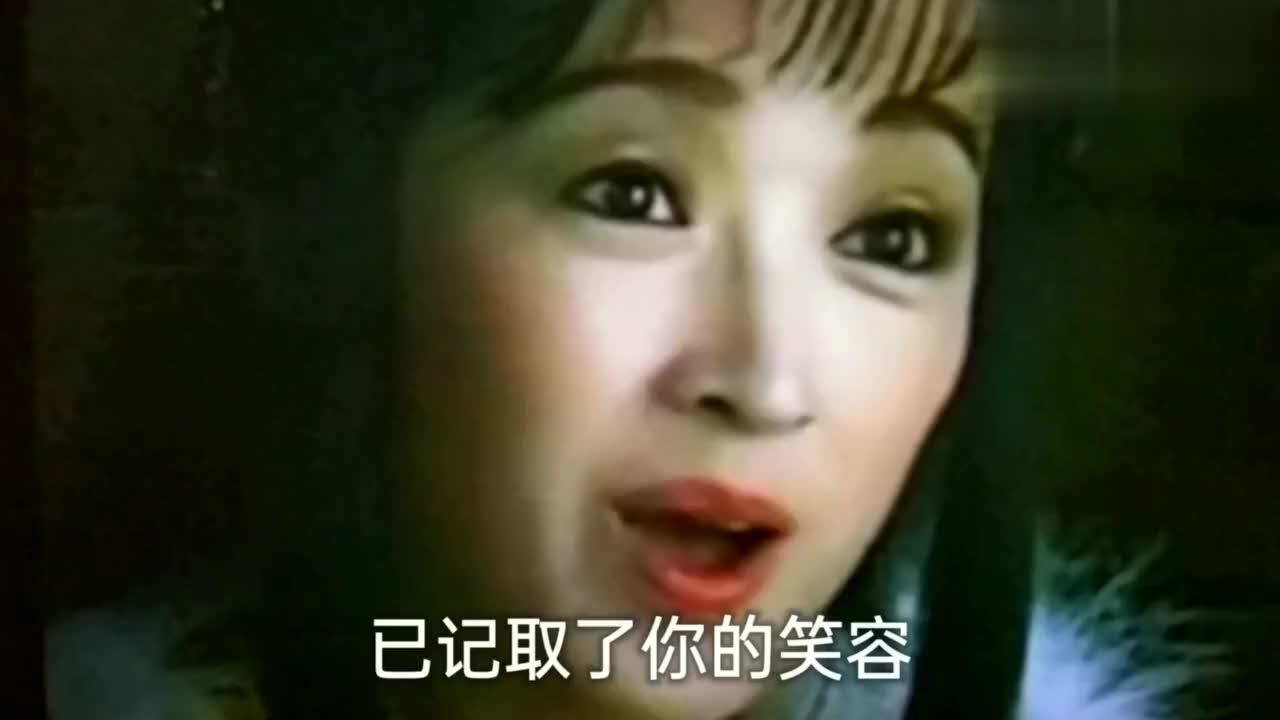 经典影视剧《雪山飞狐》主题曲《追梦人》卓依婷,歌声依旧。