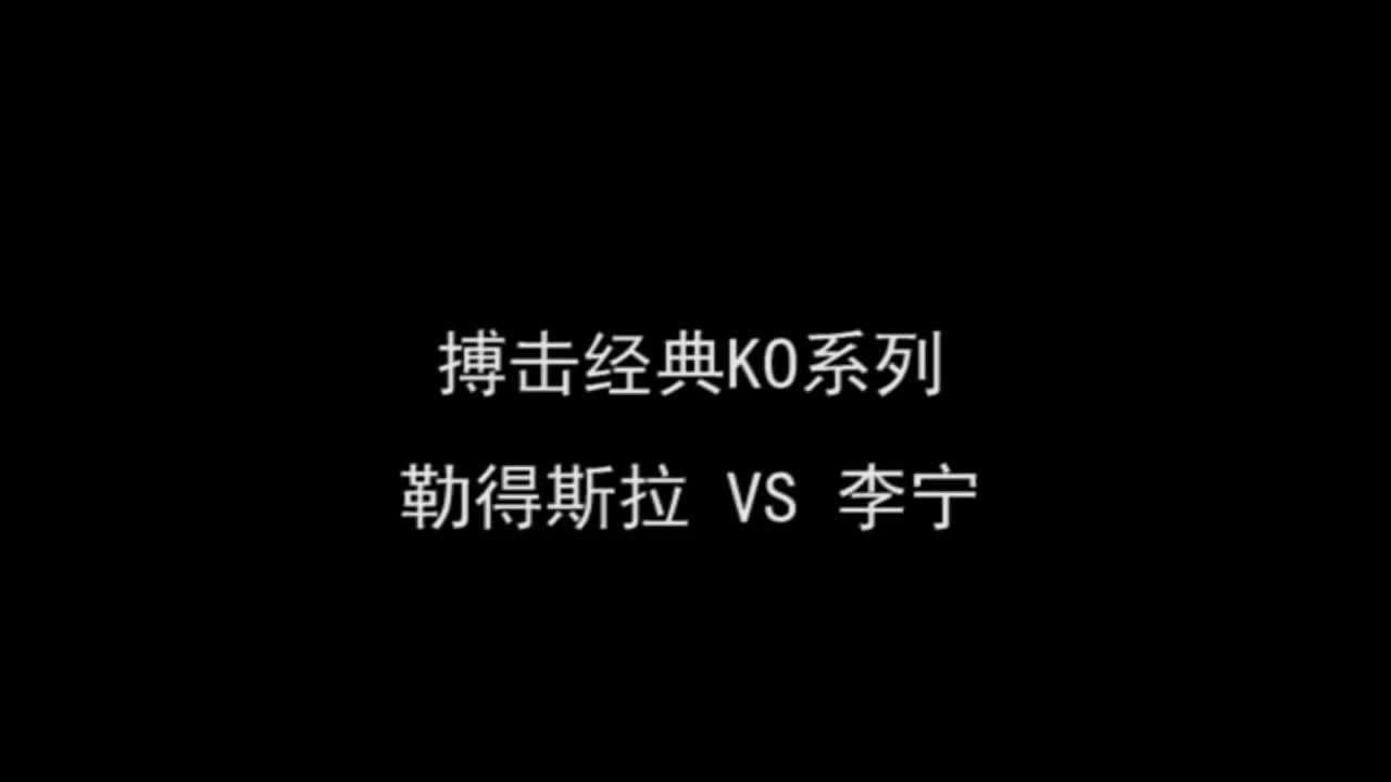 世界排名第一!不败泰拳王打法犀利,对手都没坚持一个回合