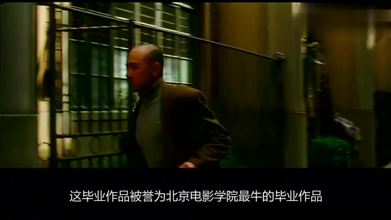 徐峥导演的国产悬疑电影,号称是最牛的北电毕业作品