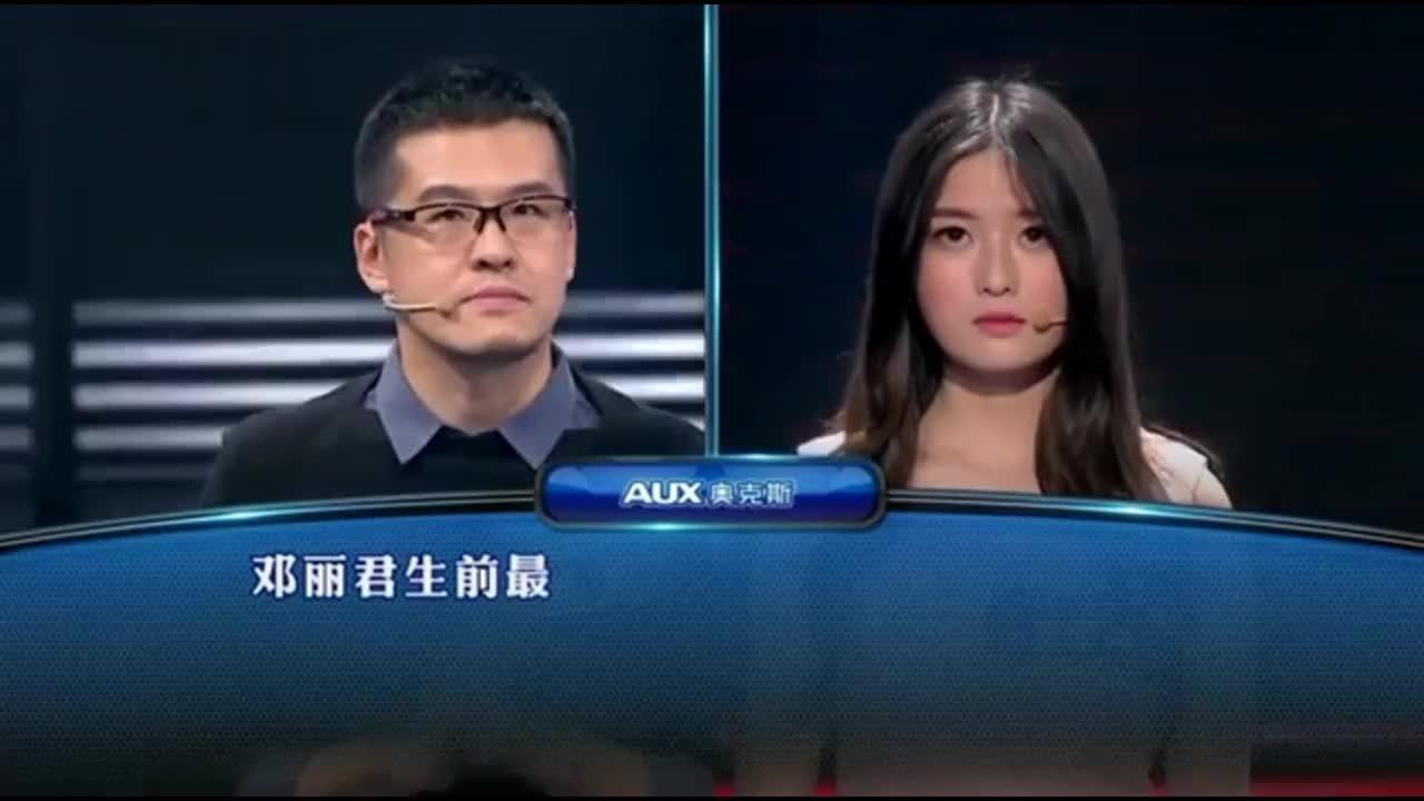 两人在答题的时候,有一道题有争议,男子非常博学说的是正确的