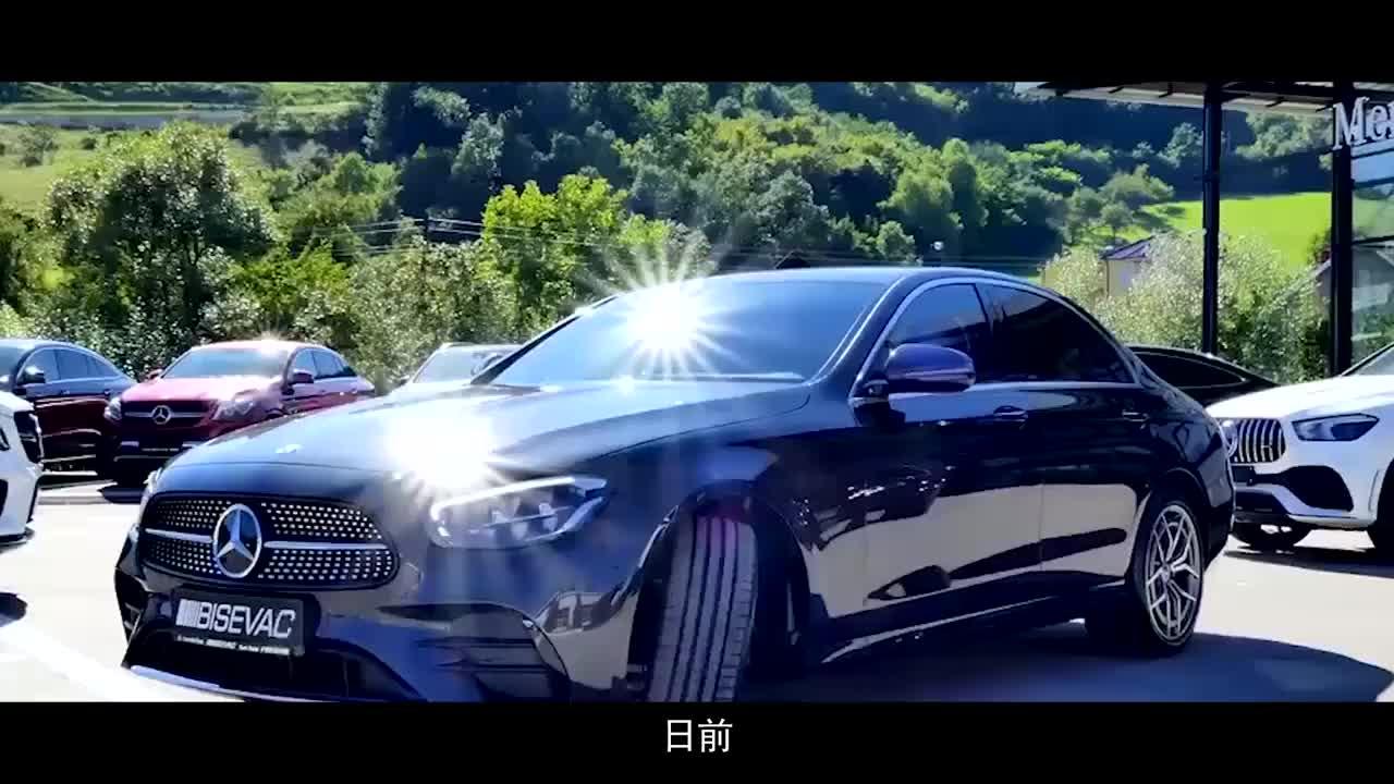 新款国产奔驰E级正式下线,配1.5T+48V轻混系统,网友:宝马笑了