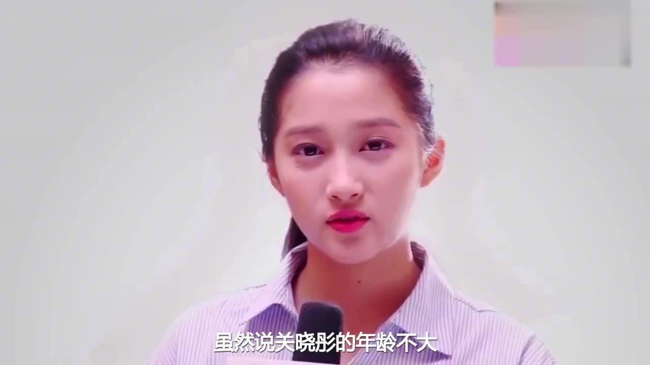 关晓彤:我不适合留刘海,看到其仅此一张齐刘海照