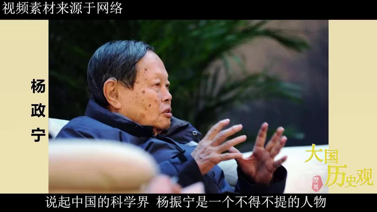 当年为何下嫁82岁杨振宁?41岁翁帆含泪说出,原来我们都想错了