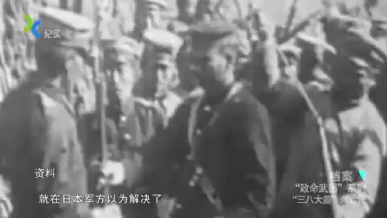 20世纪,日本两枪械设计师驻守小工厂,设计出三八大盖令日军激动