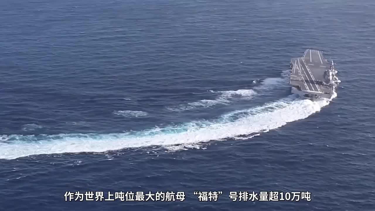 世界上最小航母,排水量仅7000吨,最终成泰国网红打卡地