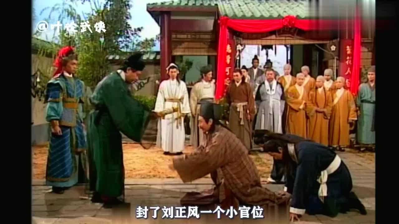 笑傲江湖06:嵩山派大闹典礼,岳不群大战余沧海,紫霞神功显神威