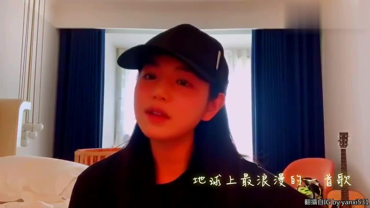 陈妍希无法到小鬼灵堂 弹唱《地球上最浪漫的一首歌》悼念
