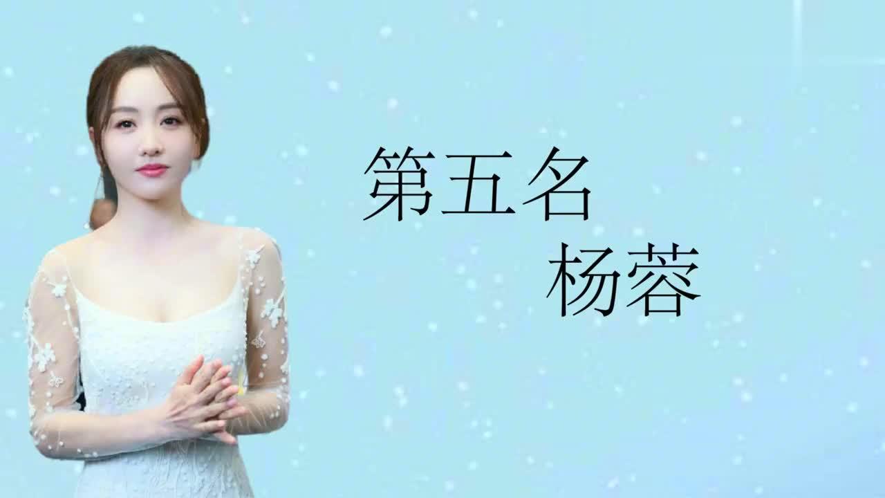 五大女星谈演反派集锦;杨蓉谈首演内心受折磨,毛林林反派专业户