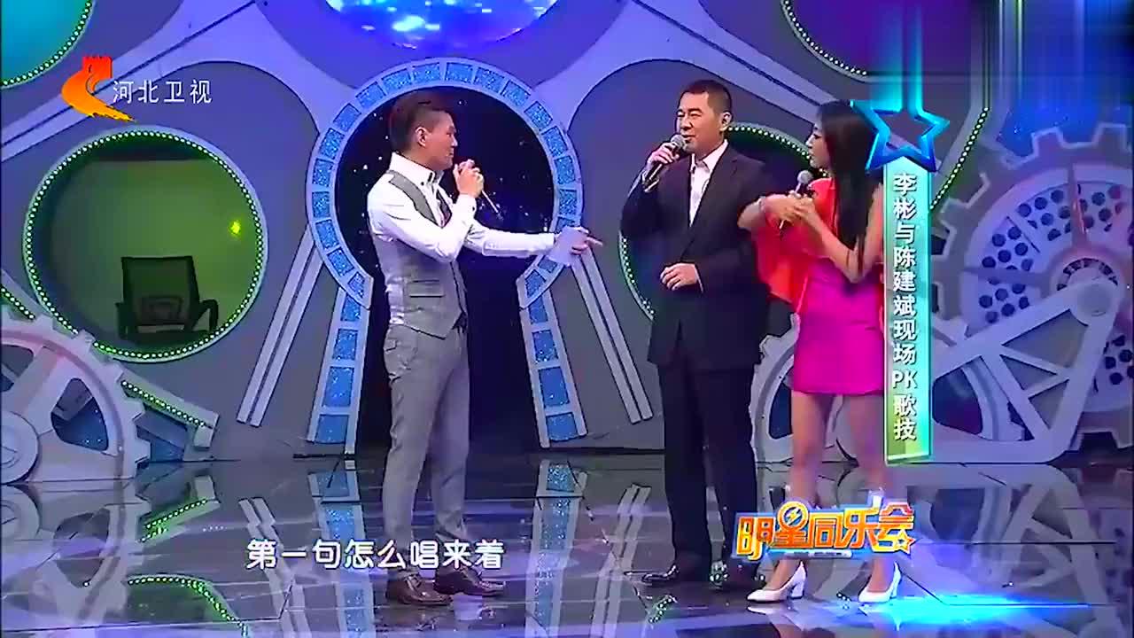 综艺:陈建斌是个十足麦霸,跟李斌现场比拼,不比专业歌手差!