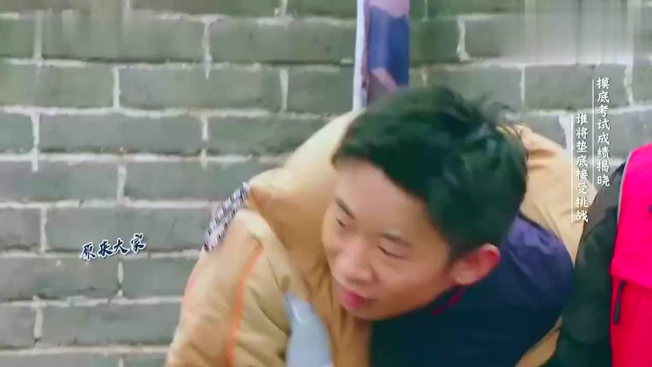 真人秀:刘烨杨迪超自信,答案一公布,结果也太丢人了吧!