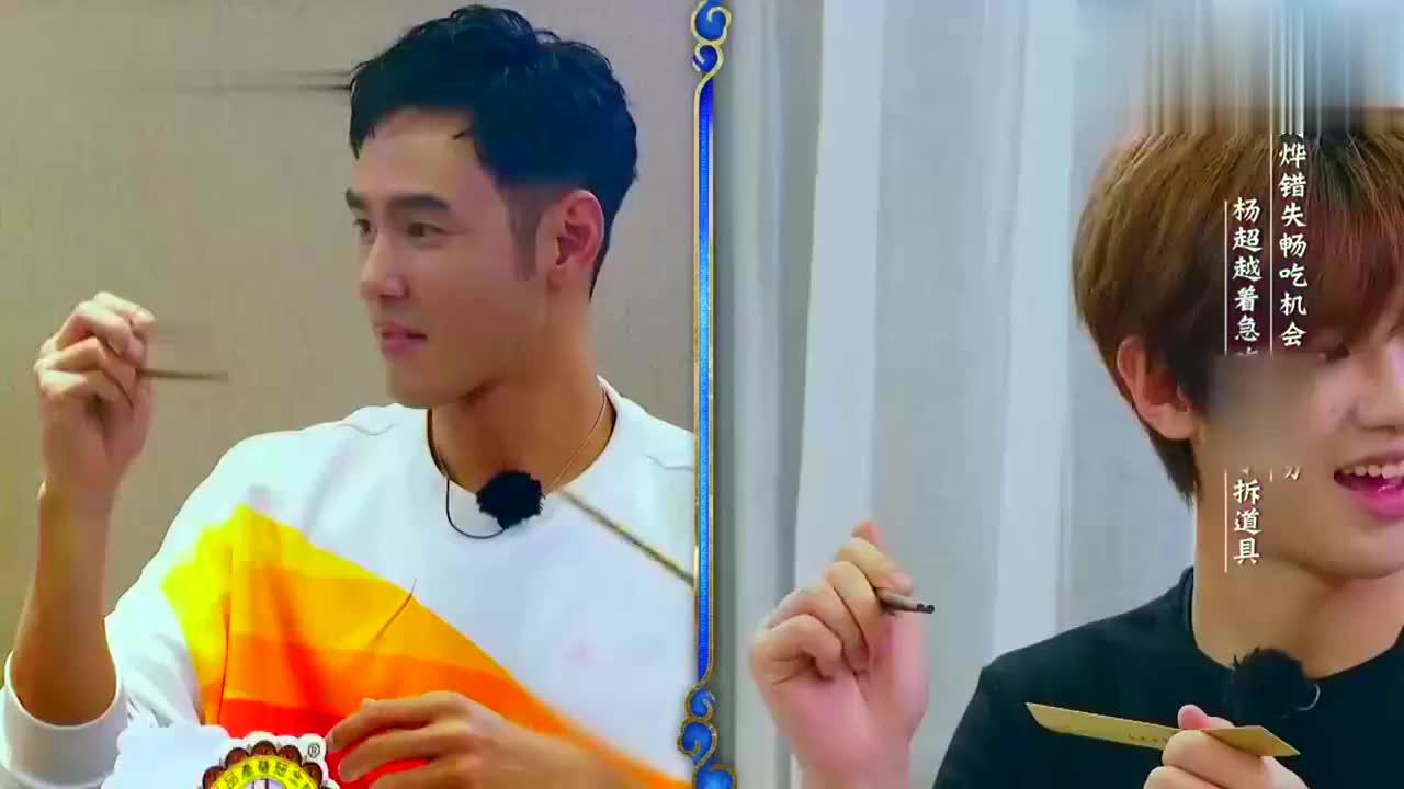 真人秀:筷子上栓个绳,这还怎么吃火锅,不闹呢吗!