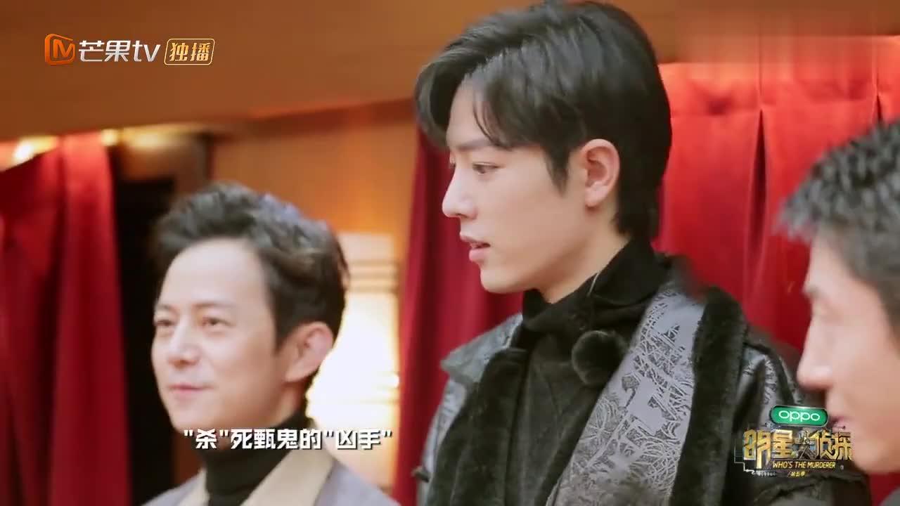 撒贝宁投错威胁侦探助理,小韬浑身发抖不敢过来,刘昊然都笑了!