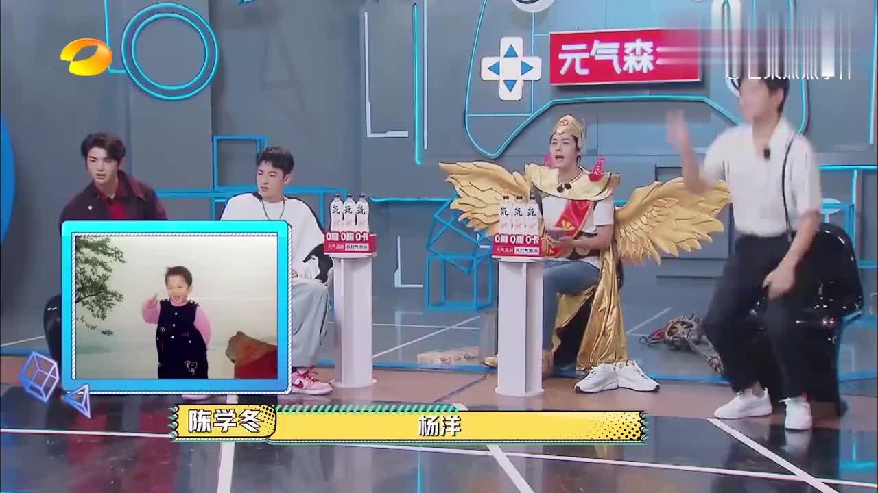 陈学冬童年照曝光,王鹤棣:这是谢飞机?胡军的点评更扎心!