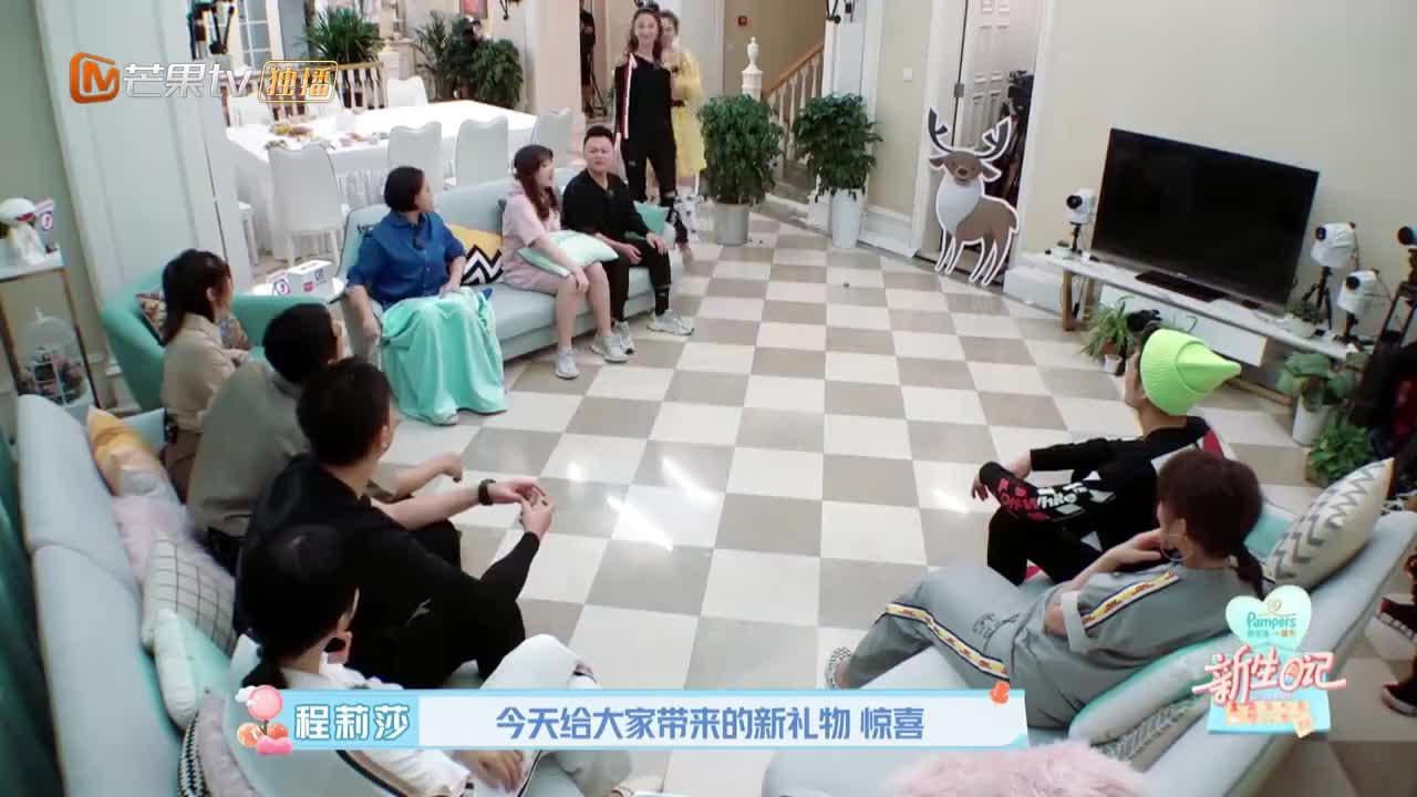 新生日记:郑希怡每天都这样做,半年竟暴瘦40斤,李艾惊呆了!