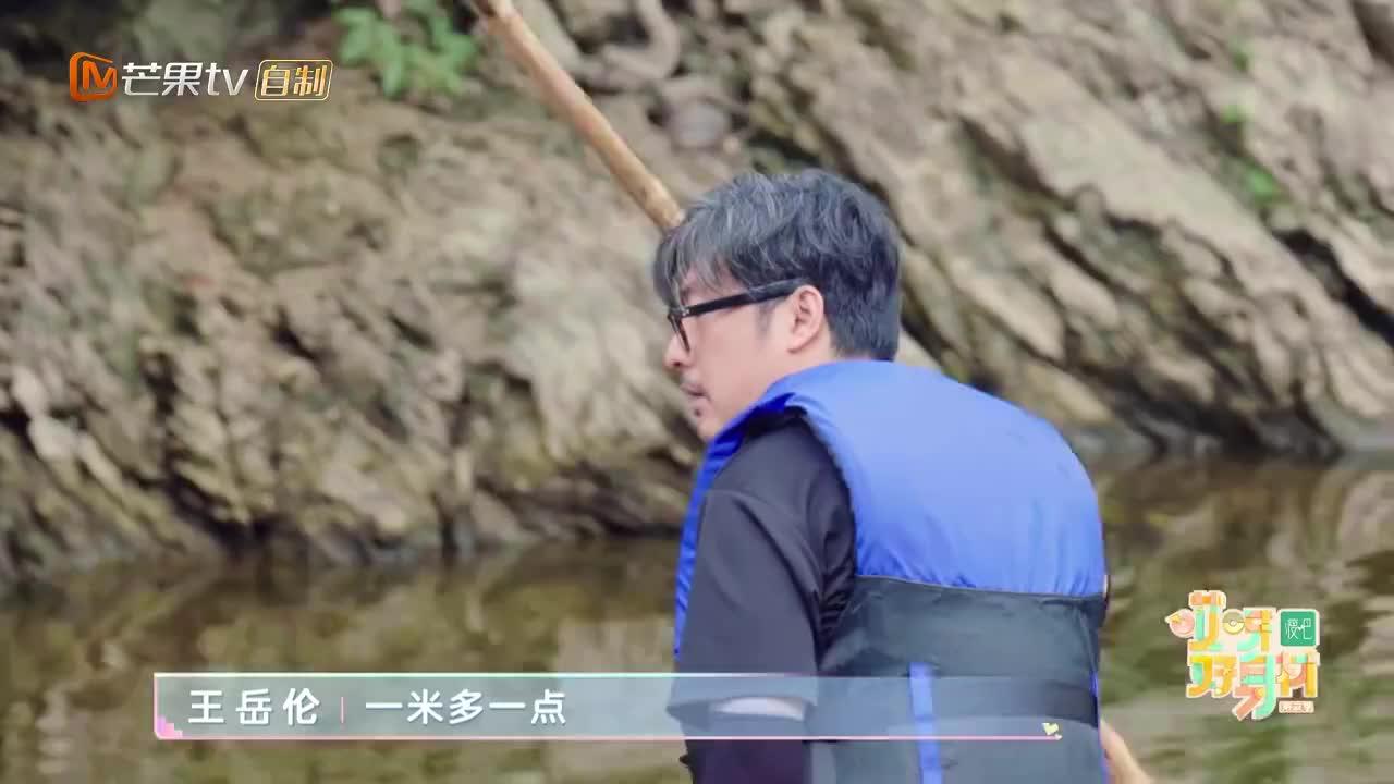 李湘河中欣赏风景,谁知王岳伦直男上线,催着湘姐赶紧捞垃圾!