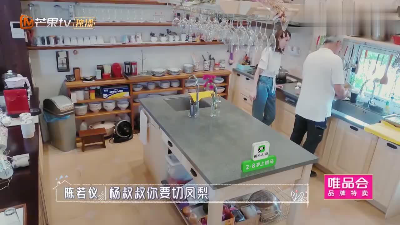 陈若仪正要吃凤梨,却被婆婆要求擦玻璃,林志颖脸色难看到极点!