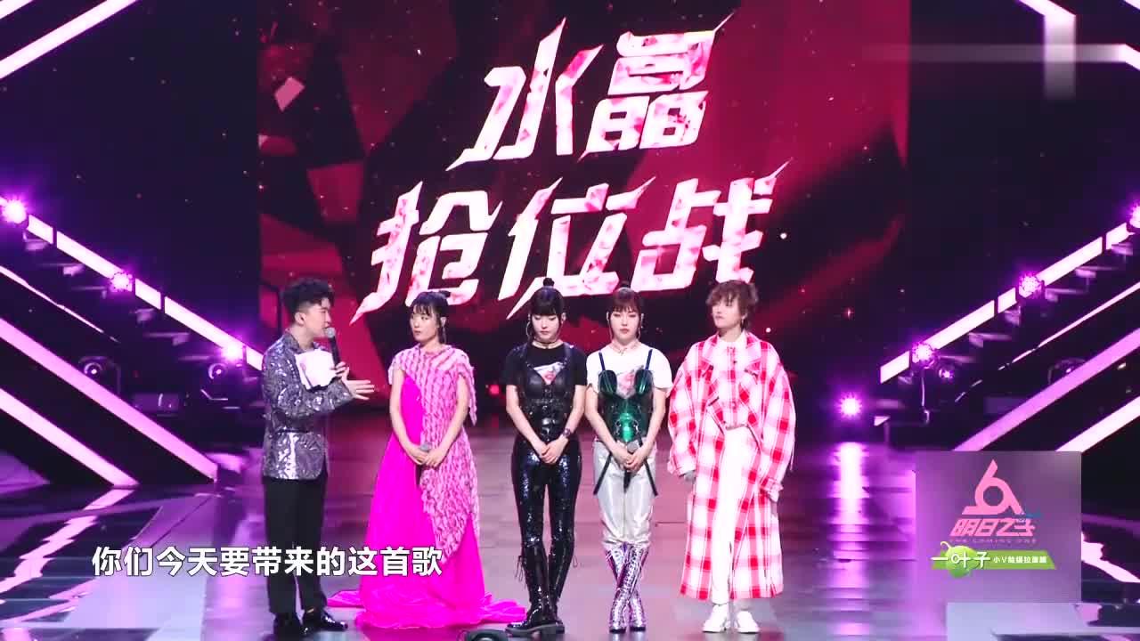 """水晶抢位战,李泽珑选择偶像孙燕姿""""逃亡"""",BY2带来我们的青"""