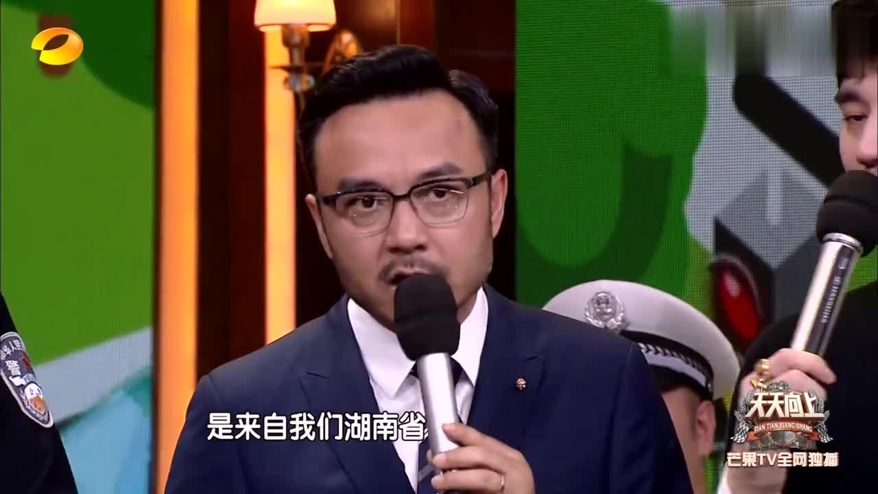 湖南高速警察刘毅刚帮耒阳市缉毒,与歹徒斗智斗勇,宁静一脸敬佩