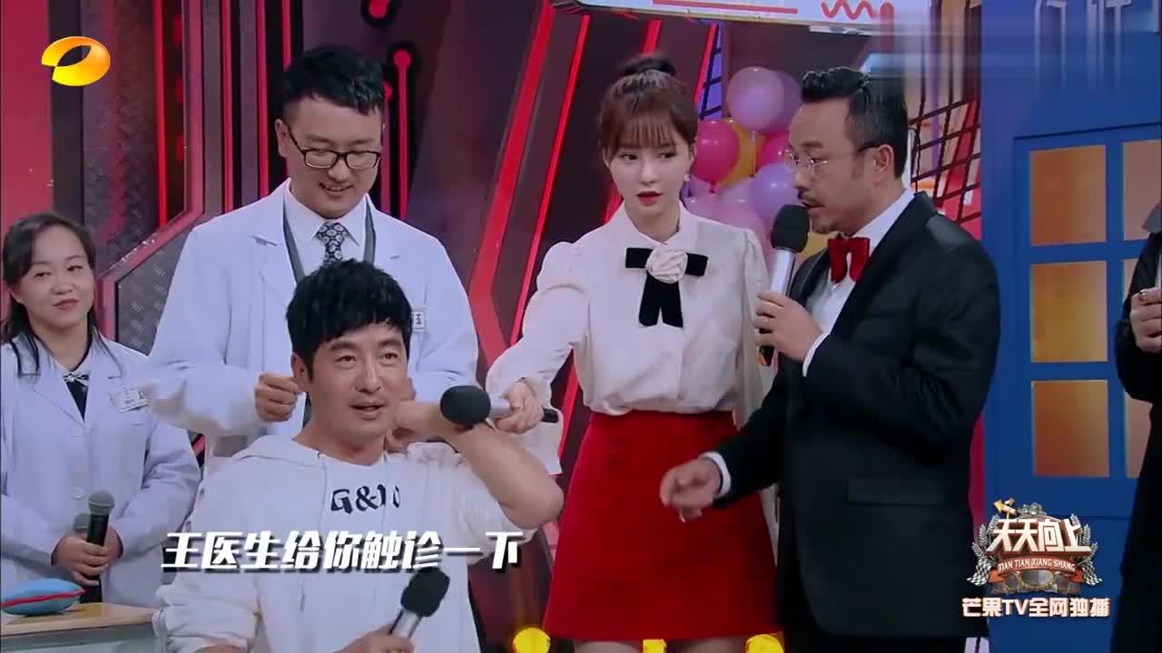 中医现场为郭晓东颈椎复位,程丽莎一脸操心,反复询问医生资质!