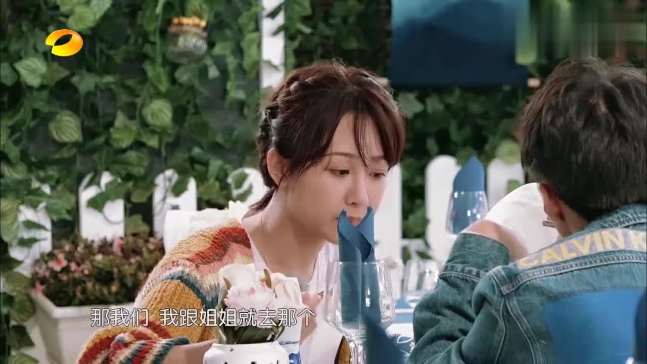 中餐厅:王俊凯与杨紫花式互怼,意外收获两名70后粉丝,苦笑连连