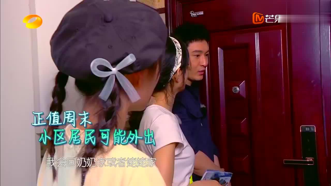 中餐厅4:赵丽颖手拿扇子造型太仙,完全不像生过娃的人!