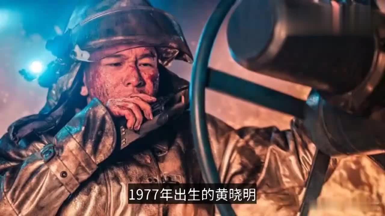 黄晓明获百花奖影帝!凭借《烈火英雄》再创奇迹