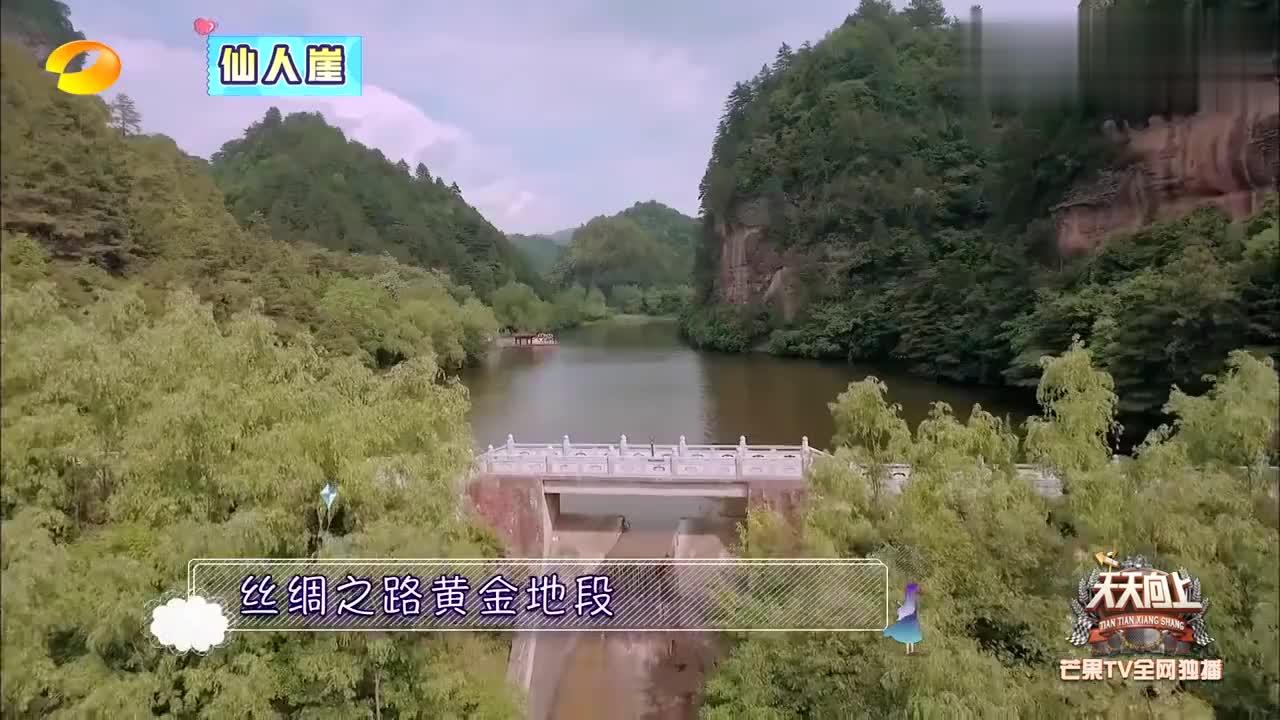 陈翔沈梦辰演绎《天水之歌》,陈翔新发型不错啊,秒变精神小伙