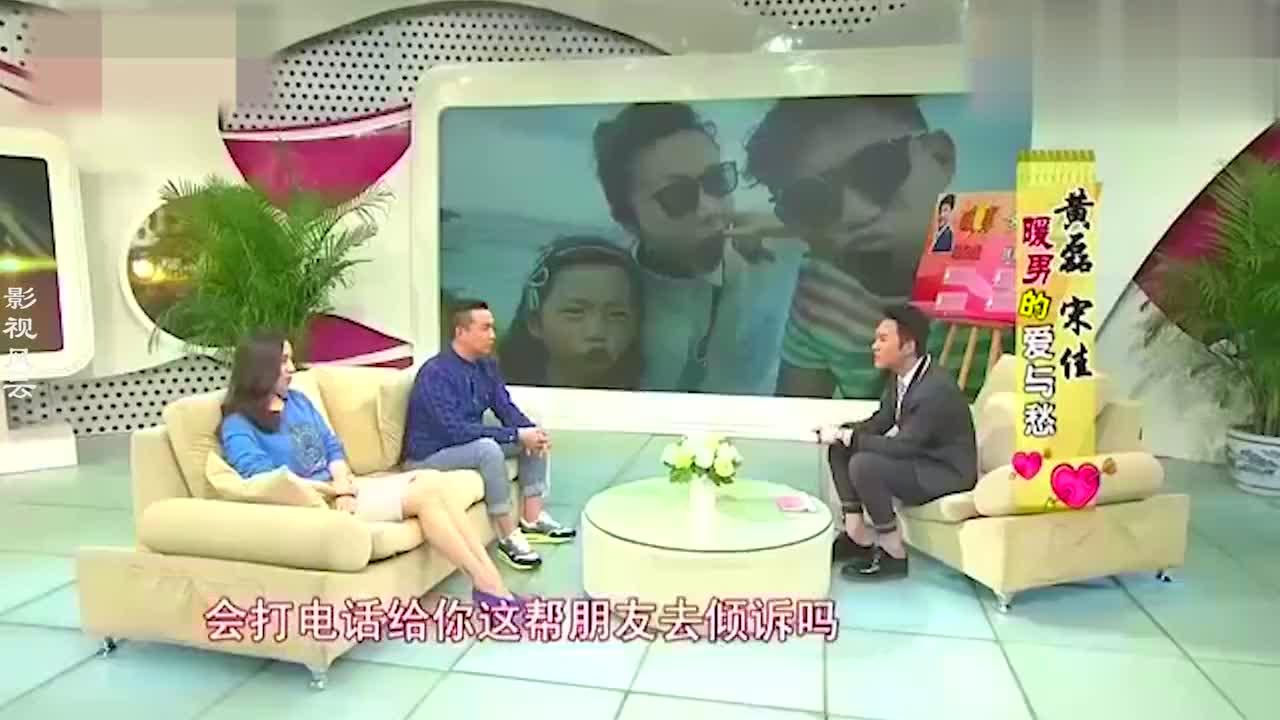 众星谈小宋佳,黄磊现场称小宋佳女孩子,称:可能跟走路姿势有关