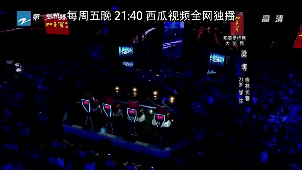 好声音:梁博是有多牛?杨坤说他身上有许巍王峰和郑钧的气质!