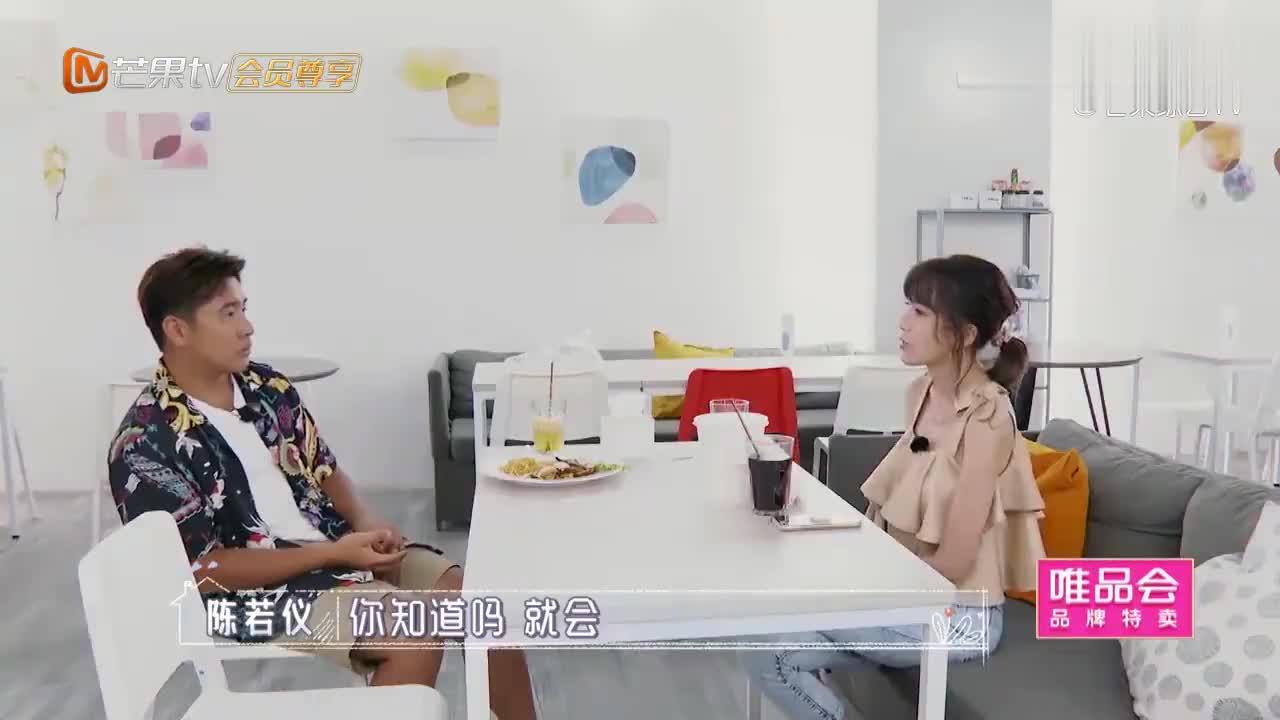 """林志颖竟是""""管妻严"""",不让老婆单独去夜店,欧弟都无语了!"""