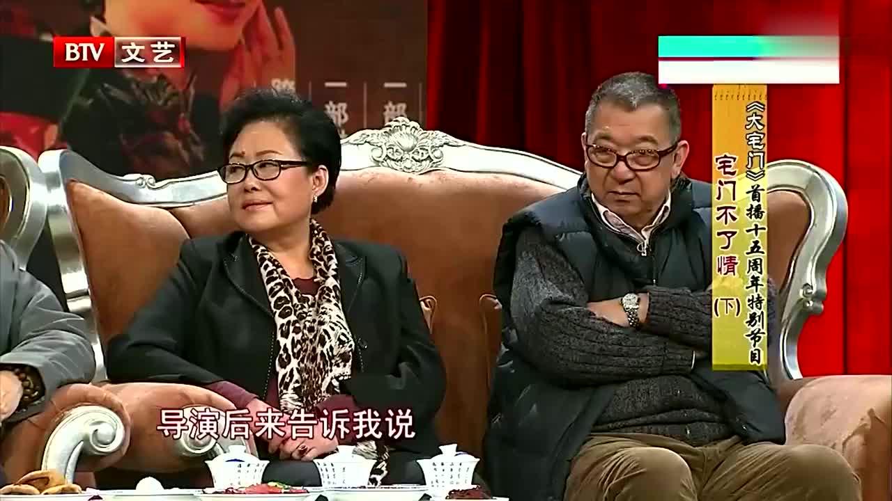 综艺:何赛飞演技是一绝,把杨九红演活了,郭宝昌夸她是天才演员