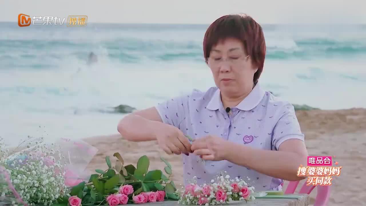 林志颖结婚十周年庆典,婆婆用玫瑰花扫把装饰,网友:太别致了!