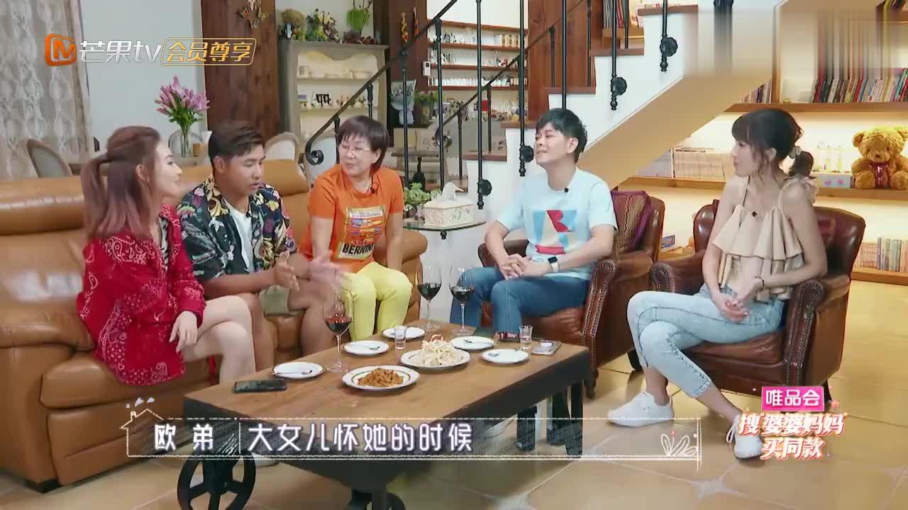 欧弟林志颖PK模仿秀,两位老婆笑得喘不上气,陈建斌被玩惨了!