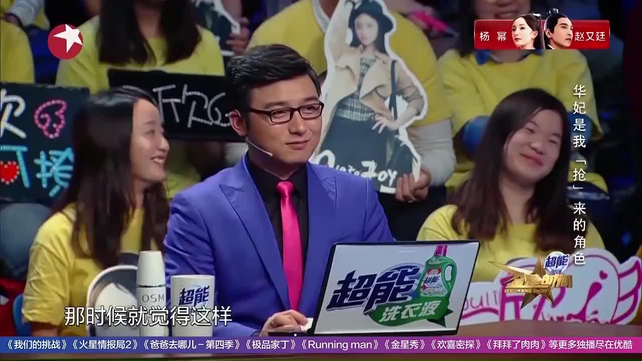 金星秀:蒋欣金姐都心想事成,沈南:这坐俩小巫婆啊!