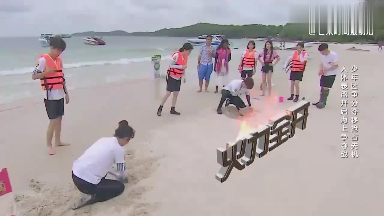 杨紫任嘉伦沙滩挖土,董子健一顿忽悠,王俊凯都看不下去了